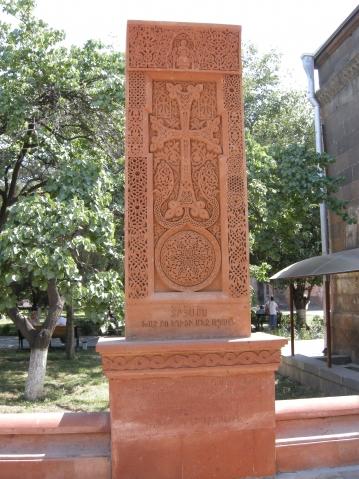 Путешествие в Армению. Часть 3. Хачкары