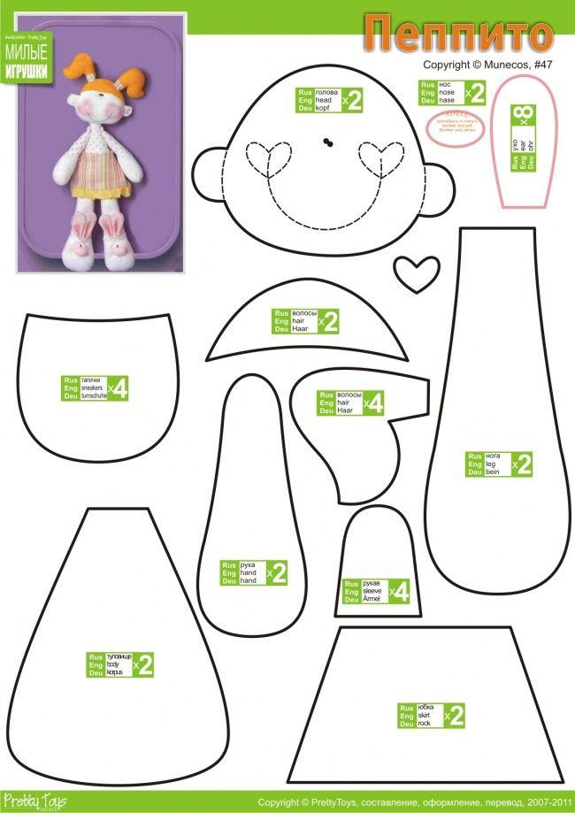 Куклы своими руками с и выкройки