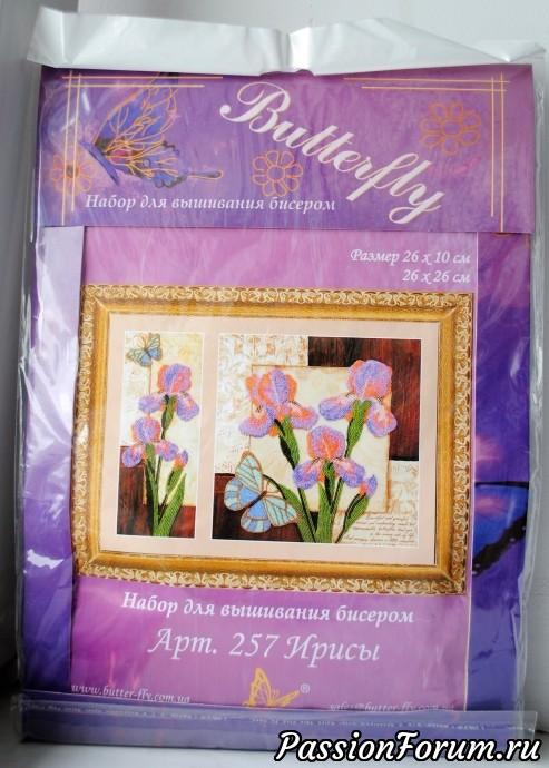 | 3. Фирма: Butterfly Код/Наименование: 257 / «Ирисы» - набор для вышивания бисером Техника: шов «назад иголка», монастырский шов Размер 26 х 10 и 26 х 26 см. Состав набора: ткань с нанесенным полноцветным рисунком, бисер (Япония, Чехия), игла для вышивания, инструкция Цена:2020 руб.