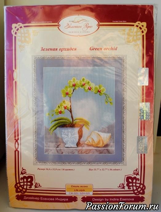 | 25. Фирма: Золотая серия Код/Наименование: СЖ-025 / «Зеленая орхидея» - набор для вышивания крестиком Техника: счетный крест Размер 34,4 х 31,9 см. Состав набора: канва для вышивания (16 каунт, цвет – морская волна), нитки мулине (36 цветов), 1 игла, черно-белая символьная схема, инструкция Цена: 720 руб.