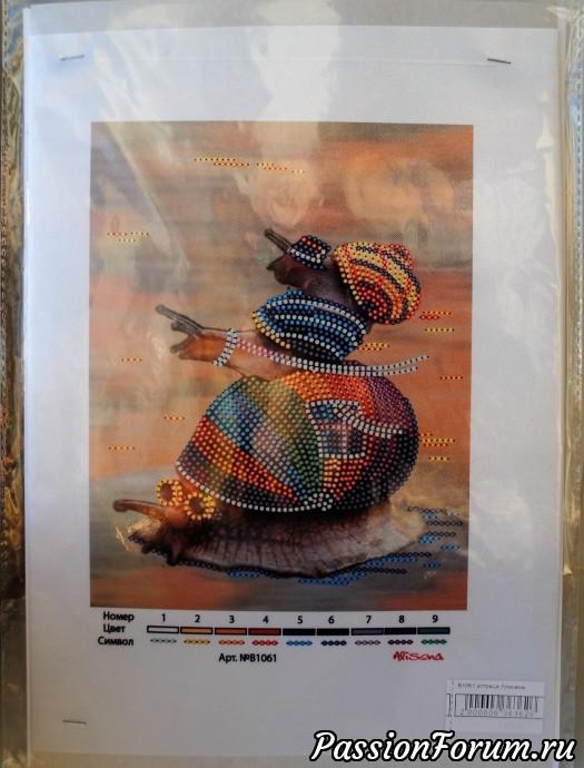 | 23. Фирма: Alisena Код/Наименование: В1061 / «Улитки» - схема для вышивания бисером Техника: шов «назад иголка», строчный шов Размер 14,5 х 18,5 см. Состав набора: рисунок на ткани для вышивания бисером, инструкция, карта цветов (бисером не комплектуется) Цена: 160 руб.