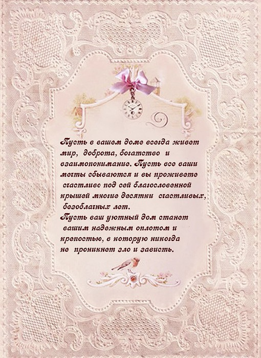 http://www.passionforum.ru/upload/002/u250/080/9fdde575.jpg