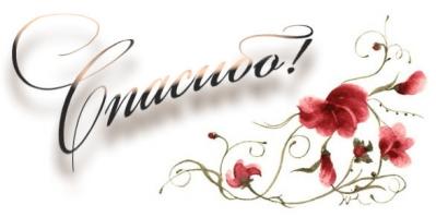 http://www.passionforum.ru/upload/002/u250/145/b0d98957.jpg