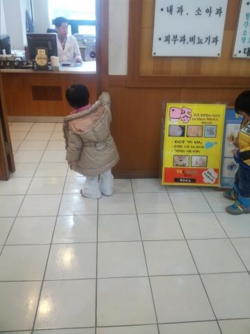 Продолжение общественных мест в Южной Корее