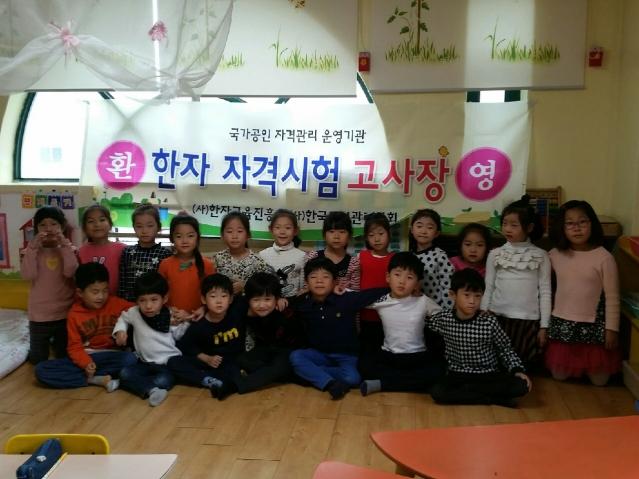 Южная Корея и конкурс