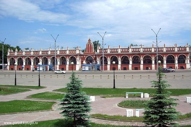 Знакомьтесь! Мой родной город Калуга.