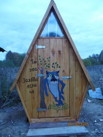 А как вы думаете, деревенский туалет может быть красивым?