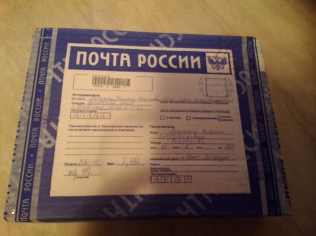 Моя Феечка из славного города Славгорода!!!!!!!