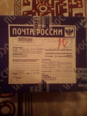 Моя Снегурочка - настоящая Снегурочка  из Сибири !!!!!