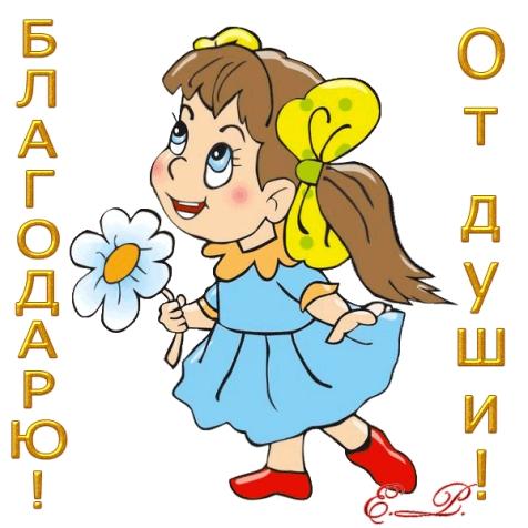 Дорогие мои подруги, как я вас всех люблю!!!