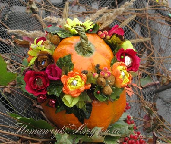 Королева осени - Цветочная тыква, букет из конфет, конкурс осенняя пора