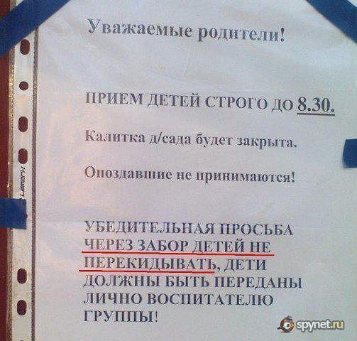http://www.passionforum.ru/upload/006/u656/012/ce2026a0.jpg