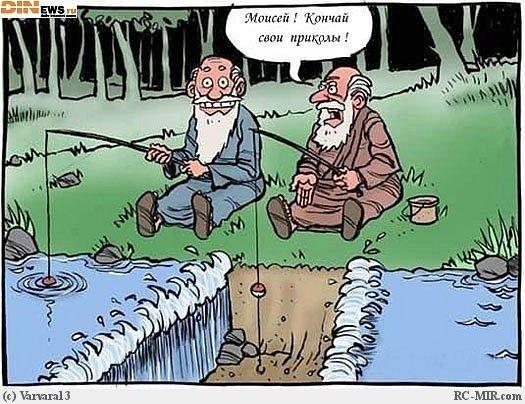 Таки опять еврейский юмор.
