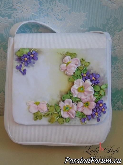"""Сумочка """"В предчувствии весны"""", весна, вышивка лентами, подарок, вышитые сумки, сумки с вышивкой стиль, элегантные сумки, цветы, ленты"""