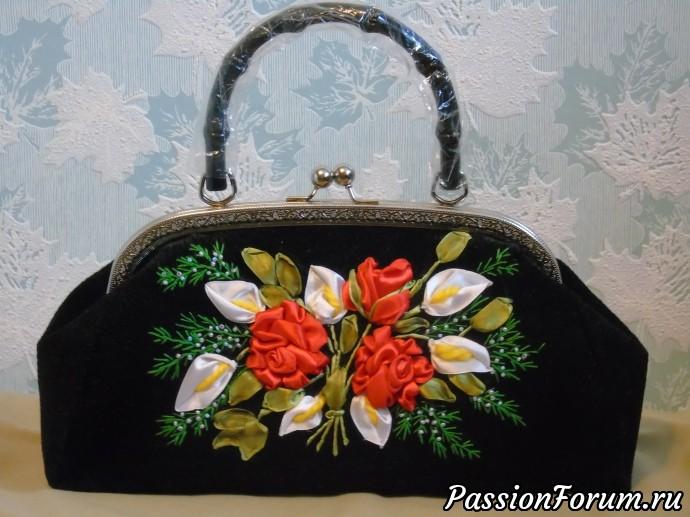 """Сумочка, вышитая лентами """"Радостный миг"""" в двух вариациях, вышивка лентами, вышитые сумки, сумки с вышивкой, подарок, стиль, элегантные сумки, атласные ленты"""
