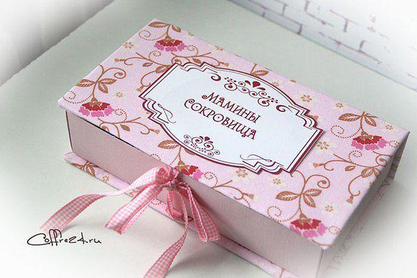 Мамины  сокровища)))