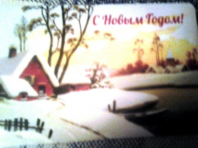 В Комсомольске-на-Амуре живут  волшебнвые снегуры.