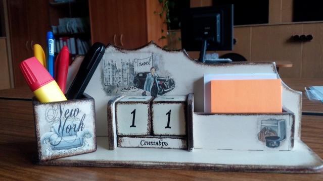Календарь+органайзер