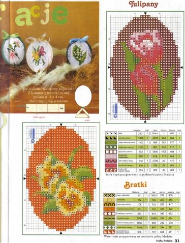 Схема для вышивки кулона 41