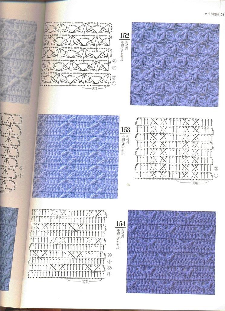 Плотный узор схема вязания