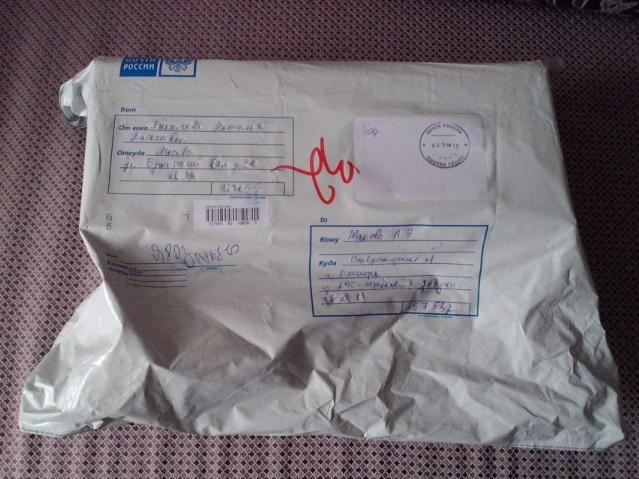 Ура! Вот и я посылочку получила.
