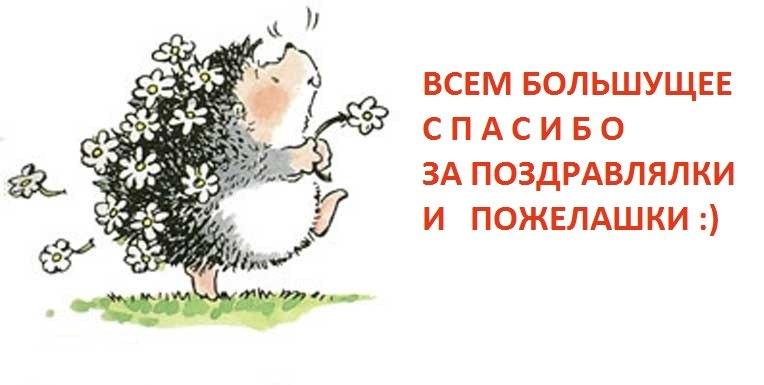 http://www.passionforum.ru/upload/021/u2132/041/c35a60aa.jpg