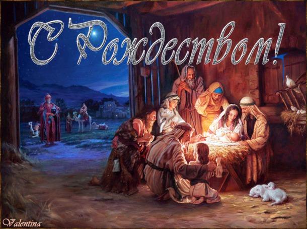 Поздравляю всех с рождеством и новым годом