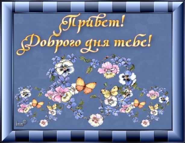 Наша Первосентябрьская Фея Оксана угадала ВСЕ!!!