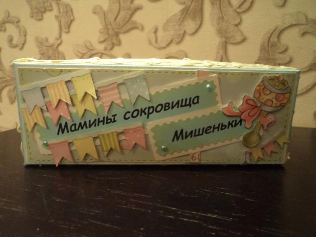 Мамины сокровища))))