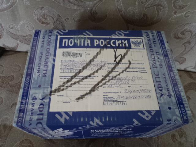 Счастье прибыло)))))