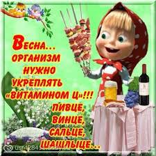 С праздничком форумчанки!!!! Вперед навстречу весне!!!