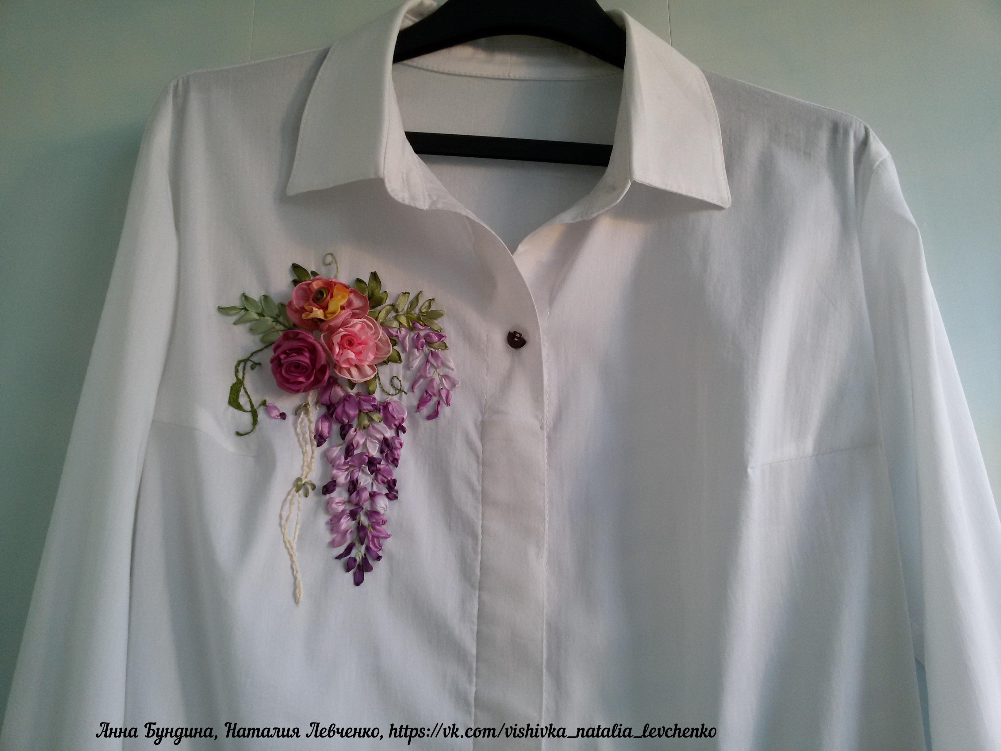 Купить Блузку Для Вышивки В Омске