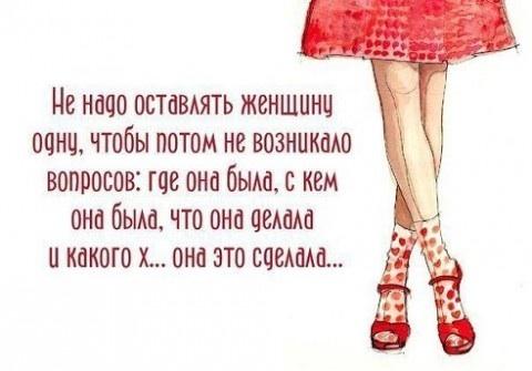 dlya-prostitutki-frazi