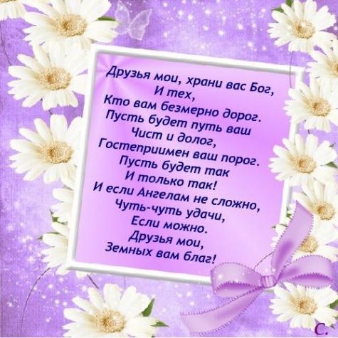Нечаянная радость,или Фея-она такая!)))