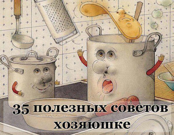 Картинка блюда для печенья