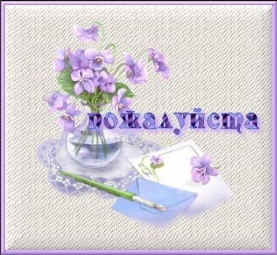 http://www.passionforum.ru/upload/042/u4230/1315/f454bbed.jpg