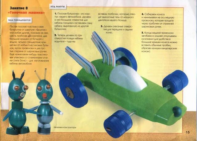 Игрушки из бросового материала своими руками для детей в детский сад 80