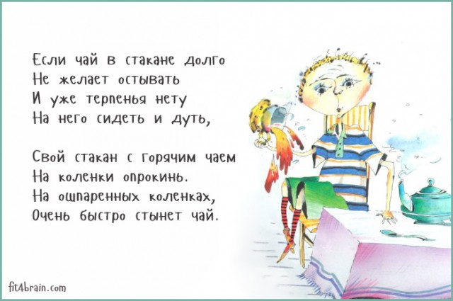 Боголюбов л.н человек и общество 10 класс читать
