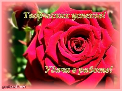http://www.passionforum.ru/upload/042/u4230/416/f1a76c57.jpg