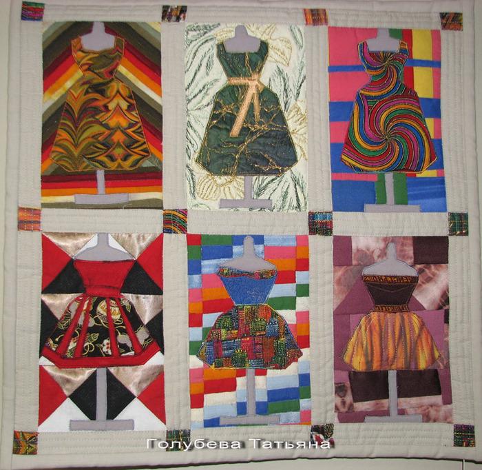 Лоскутное шитье мастер класс татьяна лазарева