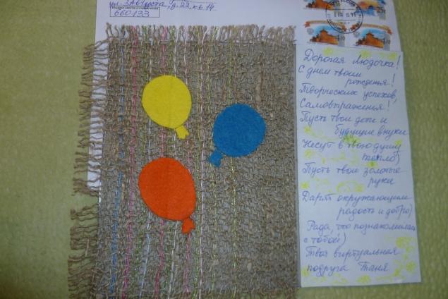 Поздравительная открытка с днем рождения для светланы 57