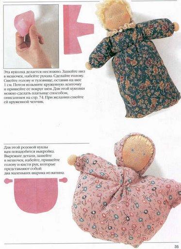 Как сшить куклу лалалупси своими руками выкройки фото