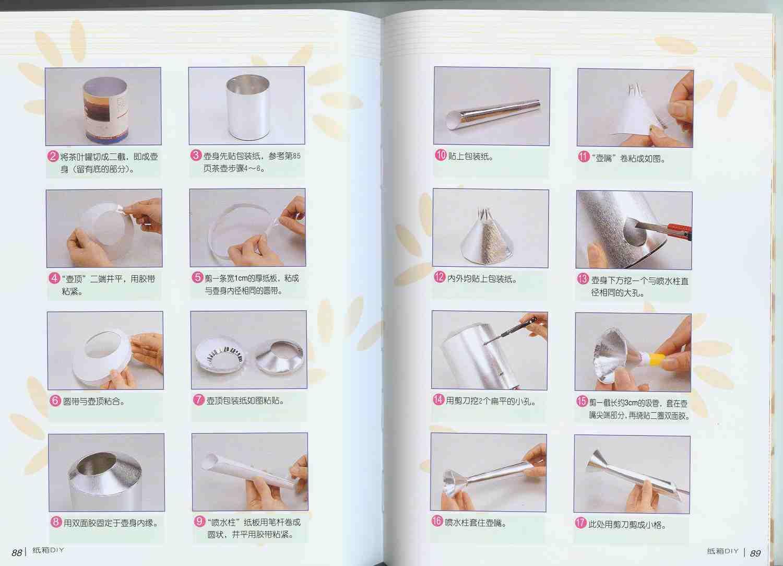 Как сделать альбом из бумаги детям
