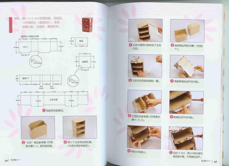 Как сделать книгу из картона пошаговая инструкция