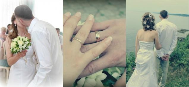 Долгожданная свадьба!