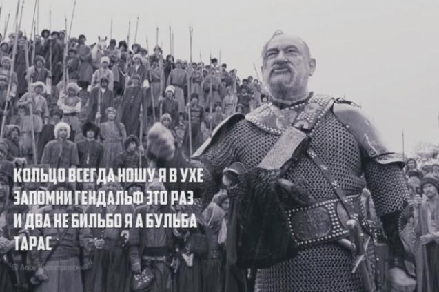 Россия тратит сотни миллионов долларов на войну на Донбассе, - МИД - Цензор.НЕТ 1818