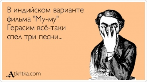 """Россия не выполнила ни одного пункта """"минских договоренностей"""" и увеличила свое военное присутствие в Украине, - МИД - Цензор.НЕТ 4013"""