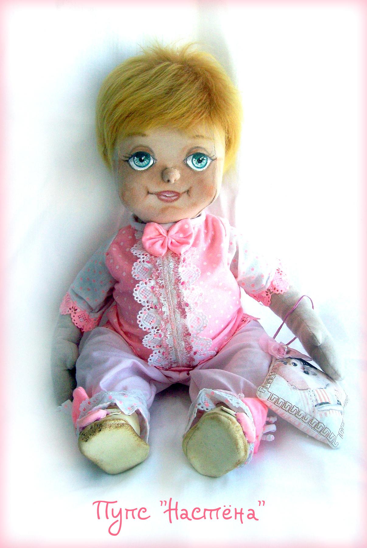 Куклы-пупсы из ткани