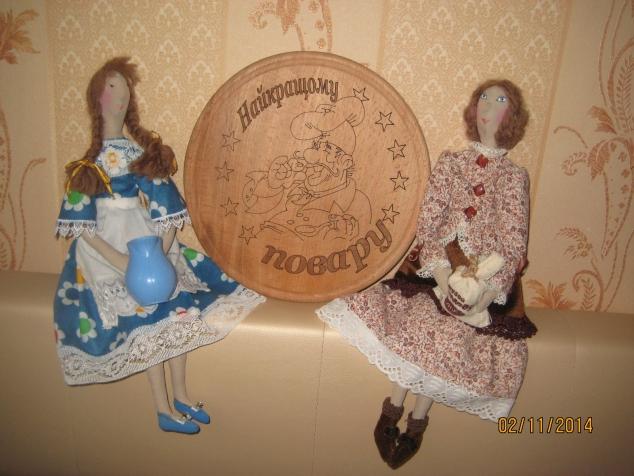 шоколадницы и хозяюшки