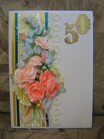 Мои авторские юбилейные открытки...